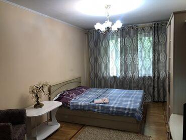 аренда зала бишкек в Кыргызстан: 1 комната, Постельное белье, Кондиционер, Бытовая техника, Без животных