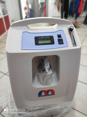 Новый кислородный концентратор в наличии! подробнее звонить по номеру