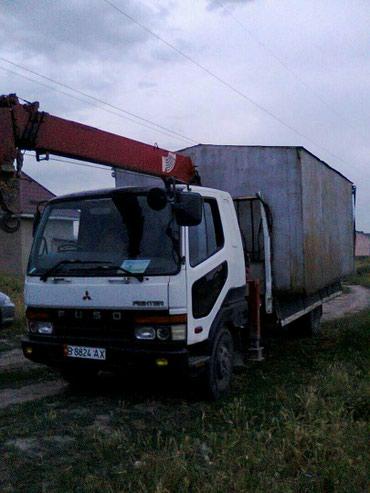 Услуги партал в Бишкек - фото 3