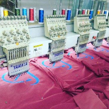 современная одежда мужская в Кыргызстан: Услуги компьютерной вышивки. Шевроны, нашивки, вышивка на халатах, на
