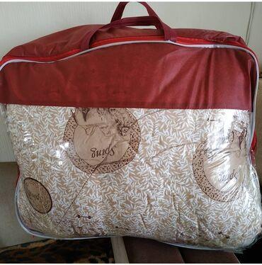 Продается Новое тёплое, двухспальное одеяло. Размер 2×2.20. Верблюжье