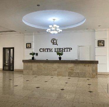 квартира-продажа в Кыргызстан: Продается квартира: 3 комнаты, 120 кв. м