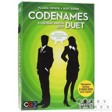 Настольные игры Кодовые имена Дуэт в Бишкек