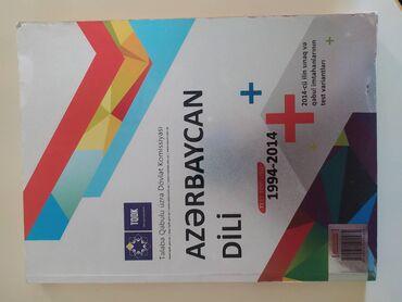 Azərbaycan dili test toplusu 1994-2014