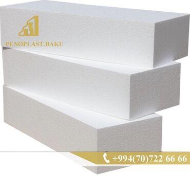 saturasiya aparati satilir in Azərbaycan | TIBBI AVADANLIQ: Penoplast.Baku sizlərə xüsusi aparat vasitəsilə istənilən formalı