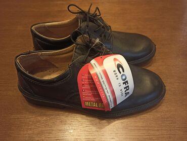 Radne cipele br.42. Nove plitke radne cipele COFRA br.42, bez metalnog