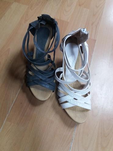 Ostalo   Beograd: Sandale sa ortopedskom petom u beloj i sivoj boji. ostali brojevi 38 i