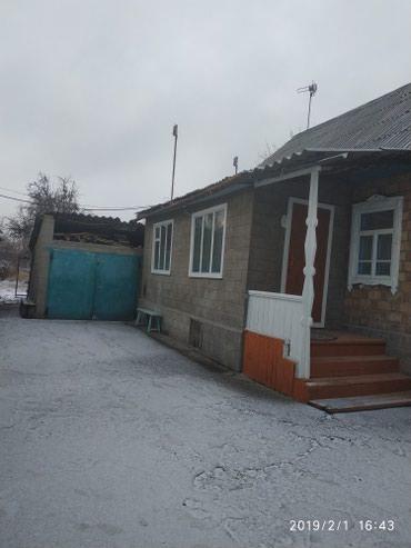 Продаю ДОМ в центре Сокулука , участок в Сокулук