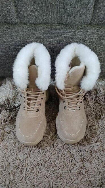 Haljina-pre-meseci - Srbija: Zenske zimske cizme br.37. Cizme su nove, kupljene pre mesec