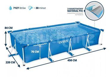 Бассейн каркасный прямоугольный длина 4 метра 50 см ширина 2 метра 20