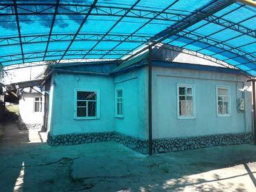 реставрация книг в Кыргызстан: Продам Дом 150 кв. м, 4 комнаты