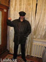 Продаётся куртка кожаная ... длинная в Бишкек