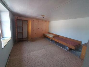 Недвижимость - Узген: 12 кв. м, 2 комнаты, Парковка