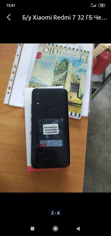 Xiaomi в Ак-Джол: Б/у Xiaomi Redmi 7 32 ГБ Черный