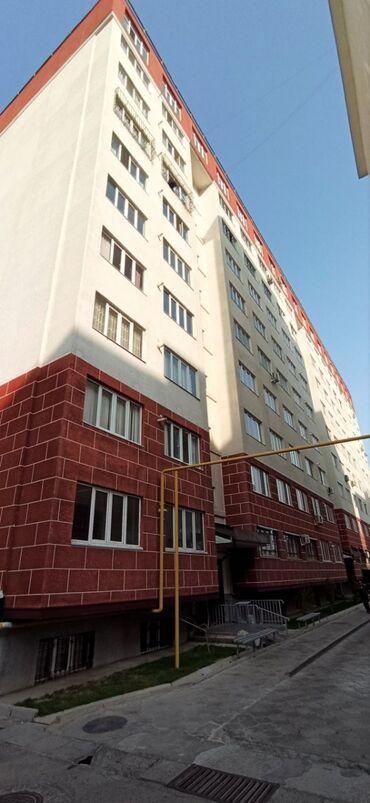 акустические системы 4 1 колонка сумка в Кыргызстан: Продается квартира: 4 комнаты, 103 кв. м