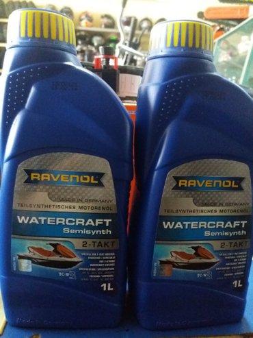 Продаю масло 2т для водной техники в Кок-Ой