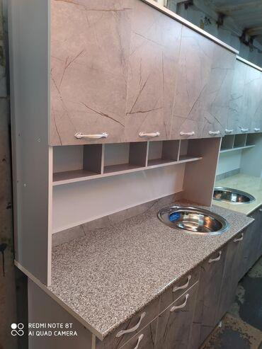 Кухонный буфет 1,5 метр