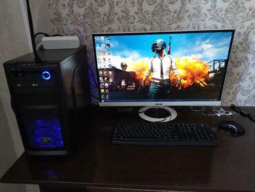 Мощный компьютер для любых игр! А также для сложных программ