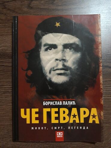 Ce Gevara - Borislav LalicKnjiga je nova, bez ostecenja. Izdavac