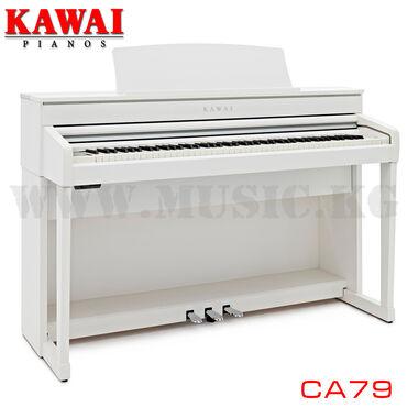 Цифровая видеокамера - Кыргызстан: Премиальное цифровое пианино kawai ca79 white дарит аутентичное