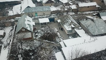 Дома в Кыргызстан: Продам Дома от собственника: 131 кв. м, 6 комнат