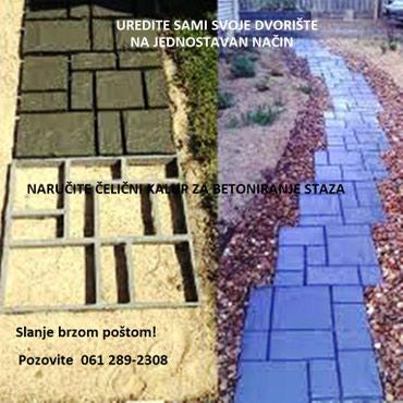 Praktični kalupi za betoniranje staza, dvorišta, parkinga, terasa, - Belgrade