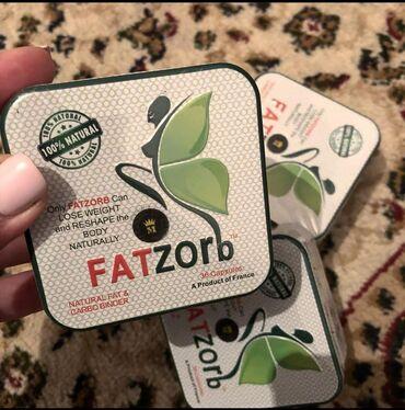 fatzorb отзывы в Кыргызстан: Fatzorb✔