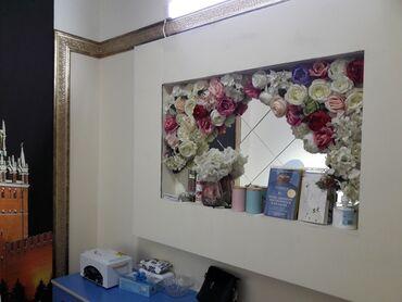 КосметологияКомбинированная чистка лица Уходовые процедуры