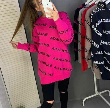 Женская одежда - Джал: Ищу свитер точно такой