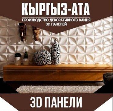 Мы заинтересованы в сотрудничестве с в Бишкек
