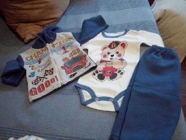 Dečija odeća i obuća - Razanj: Novo,vel od 3-6 meseci