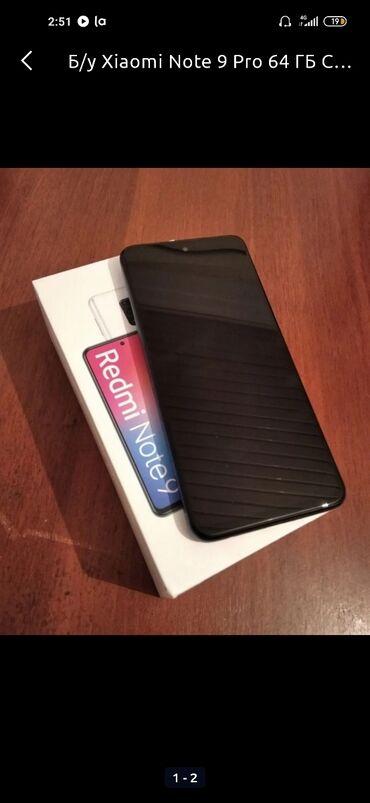 Мобильные телефоны и аксессуары - Кыргызстан: Б/у Xiaomi Redmi Note 9 64 ГБ Фиолетовый