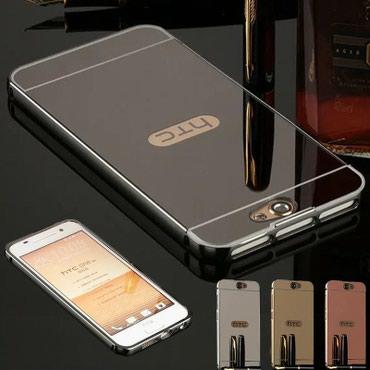 Htc-one-e9-brown-gold - Srbija: HTC 10 Evo aluminijumski zaštitni ram, Aluminijumski ram sa plastičnim