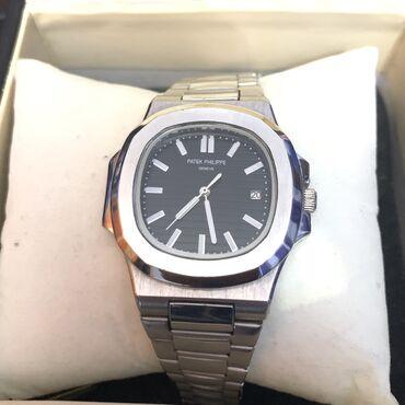 Серебристые Унисекс Наручные часы AM:PM