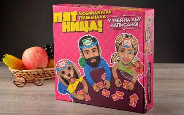 Настольные игры Пятница! в Бишкек