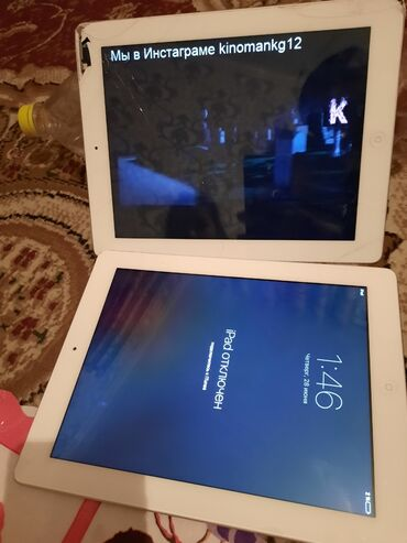 ipad 4 32gb cellular wifi в Кыргызстан: Сатылат же болбосо без айклоуд айпад болсо сатып алам запчастка экраны