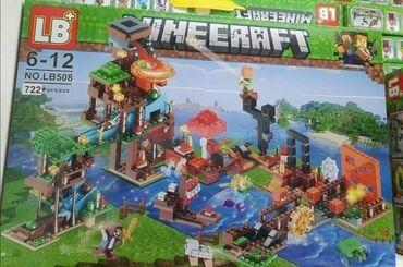 Lego kocke - Srbija: Minecraft lego kocke set od 722 delova za decu od 6- 14 godinaNovo
