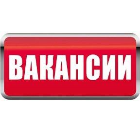 Требуется помощник руководителю График работы 5/2 С 10:00 до 18:00 в Бишкек