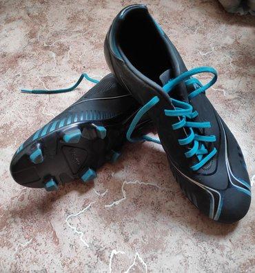 Футбольные бутсы с шипами, для профессионального футбола. Бренд