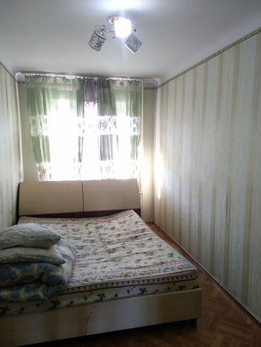 советский буфет в Кыргызстан: Продается квартира: 2 комнаты, 43 кв. м