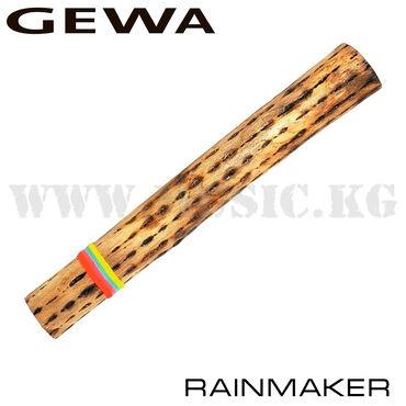 Gewa Rainmaker 50 CMИнструмент из Южной АмерикиШум дождя формируется