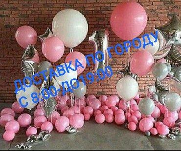 шары фонарики в Кыргызстан: Гелиевые шарики, доставка по городу С 8:00- ДО 19:00