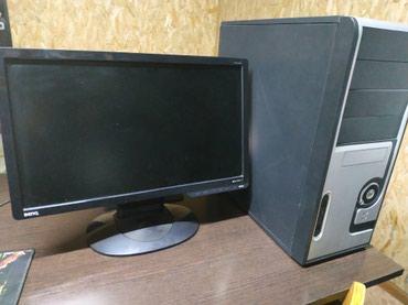 компьютеры geforce gt в Кыргызстан: Продаю Бюджетный игровой компьютер!В хорошем состоянии, работает