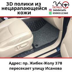 багажник-для-велосипеда-на-фаркоп в Кыргызстан: Эксклюзивные 3d автополики! качество люкс! 3 D полики на любую модель