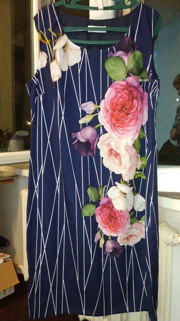 1: платье двойка, 50размер, одето один раз. В отличном состоянии. 2:пл