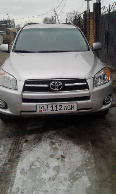 ткань для офисной мебели в Кыргызстан: Toyota RAV4 2012