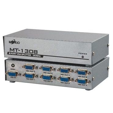 8-портовый VGA-сплиттер (MT-1308) в Бишкек
