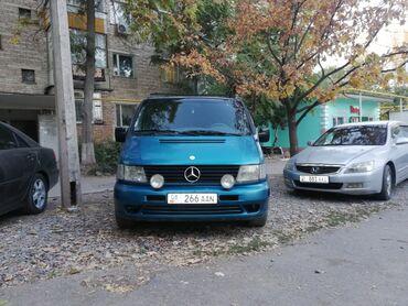 Автомобили - Кара-Балта: Mercedes-Benz Vito 2.2 л. 2001 | 213000 км