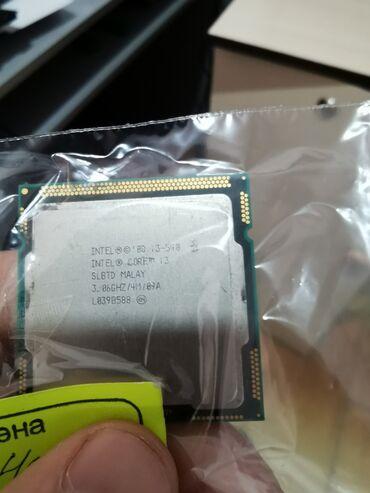 12832 объявлений: Продаю процессоры 1156 i3 550, 500с i3 540, 400с i3 530, 300с