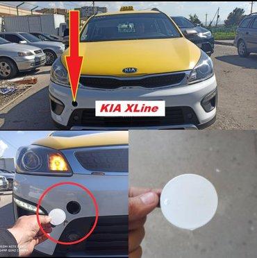 Буксировочная заглушка от KIA XLine 2018